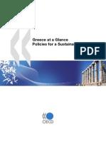 ΟΟΣΑ - Πολιτικές για βιώσιμη ανάκαμψη