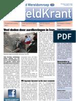 Wereld Krant 20120813