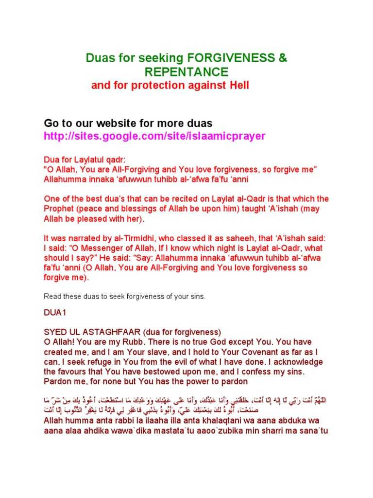 Duas for seeking Forgiveness & protection from hell | God In Islam