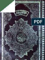 Maqamat-e-Soofiya - Urdu translation