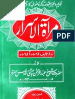 Mir-at ul-Israr - Urdu translation