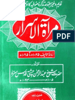 Mir-at ul-Israr - Urdu translation