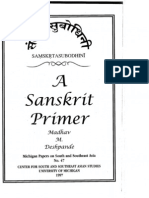 Devanāgarī_Deshpande