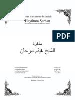 Quatre Livrets sur la Croyance avec Questions de Shaykh Sarhan