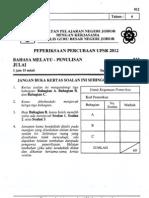 Percubaan Upsr Johor 2012 BM Penulisan