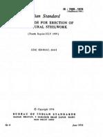 7205 Erection Saftey Standards