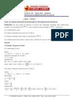 FÍSICA I - EXERCÍCIO RESOLVIDO EM 15 AGO 2012