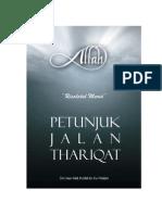 Terjemahan Kitab Adab Suluk Al-Murid oleh Al-'Arifbillah Al-Imam Abdullah Al-Haddad