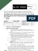dap.pdf-3