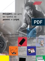 Modis Brochure MK