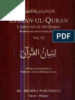 www.kitabosunnat.com Lisaan Ul Quran Vol.3