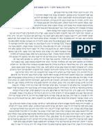 Rav Ovadia Responsa on Boycott