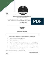 Muka Depan.doc Pkpsm.doc(Soalan)