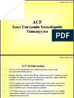 Nut ACF Presentation Mo 2005-2006 Updated