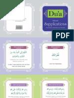 Dua (Slected Supplications)