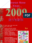 Chinese Astrology Prediction for 2009