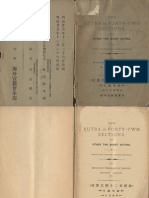 Sutra of Forty-Two Sections_1892