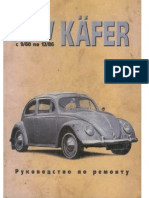 VW Kafer Manual
