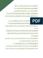 Ya ayyohal Lazina Aminu 89 Aayats in Quran