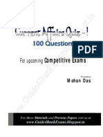 Current Affairs Quiz - Guide4BankExams