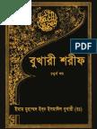 4 Sahih Bukhari (4th Part) With Interactive Link