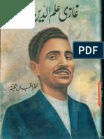 Ghazee Ilm Deen Shaheed R.a.