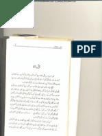 Pdf yahya by shuru abu jab hogi zindagi