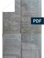 Kanz Ul Hussain
