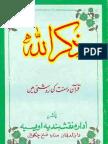 Zikr Allah