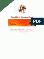 Chayabithi by Humayun Ahmed