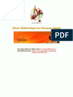 Himur Madhyadupur by Humayun Ahmed