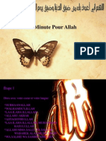 Musulmans Du Monde Aytoulkoursiou