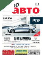 Aviso-auto (DN) - 31 /226/