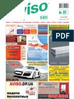 Aviso (DN) - Part 2 - 31 /551/