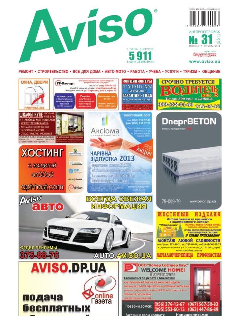Aviso (DN) - Part 2 - 31  551  075cf4314a2