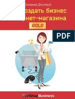 Book Eshopbussines Gold