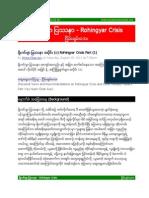 Rohingyar Crisis 1 2 3 by Nyein Chan Aye