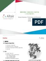 AOC2012_STARDOM_한국기술교육대학교_손완윤_심희섭.pdf