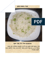אורז בכמון ושום מתוקן על ידי רקפת 20.8.2012