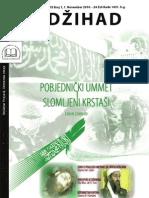 El-Džihad-br-1