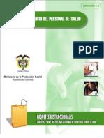 CANSANCIO DEL PERSONAL DE SALUD guia de atenciòn