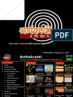Arthakranti 2012 June 10 English