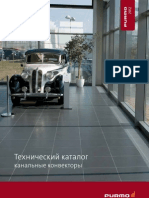 Purmo Tehichesyj Katalog Kanalnye Konvektory AQUILO 08 2012 RU PL