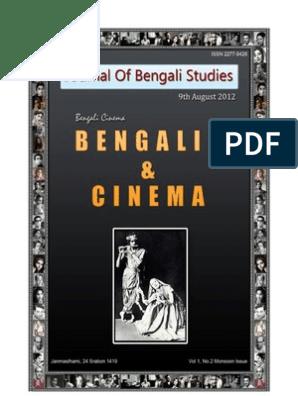 Journal of Bengali Studies Vol 1 No 2 | Bangladesh | Film Industry