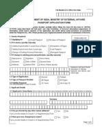 Indian Passport Application Form