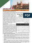 campus news 15-08-2012