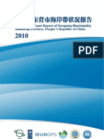 State of the Coasts Report of Dongying 2010