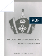 Recognition of Dharma King (оригинал)