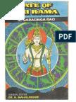 Date of Sri Rama