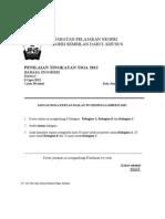Percubaan PMR 2012 Bahasa Inggeris (2) N9